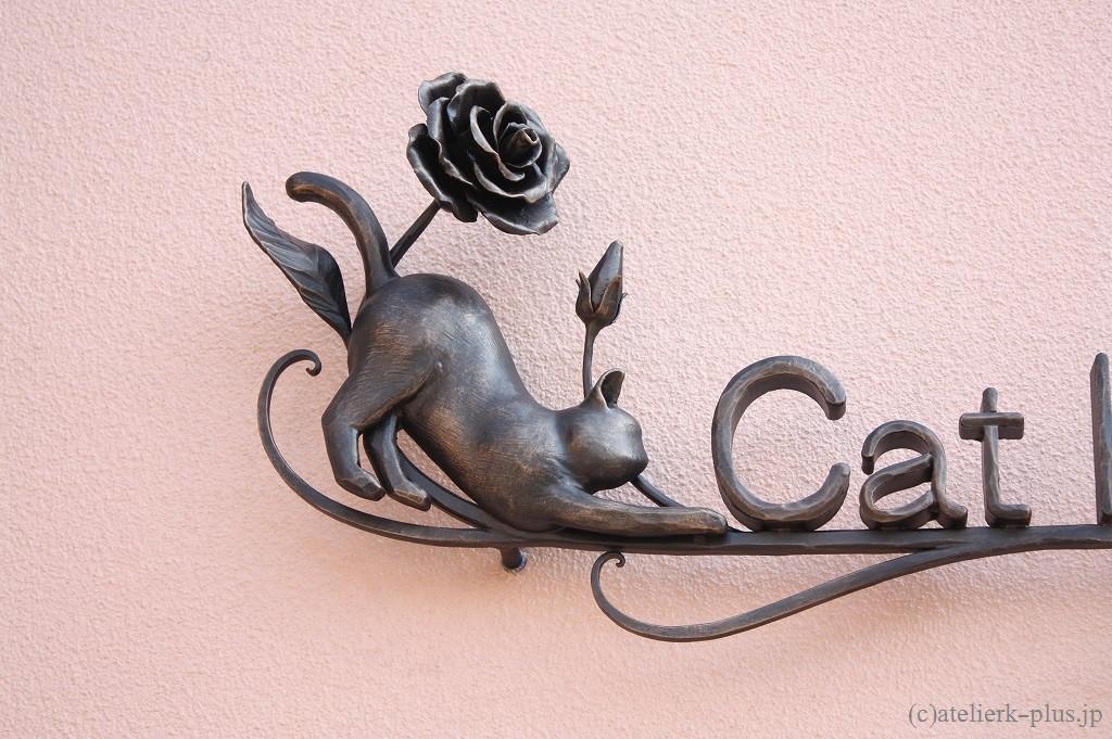ロートアイアンの猫とバラ
