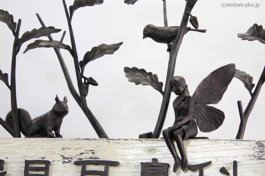 ロートアイアンの妖精、リス、小鳥