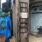ロートアイアンの看板装飾
