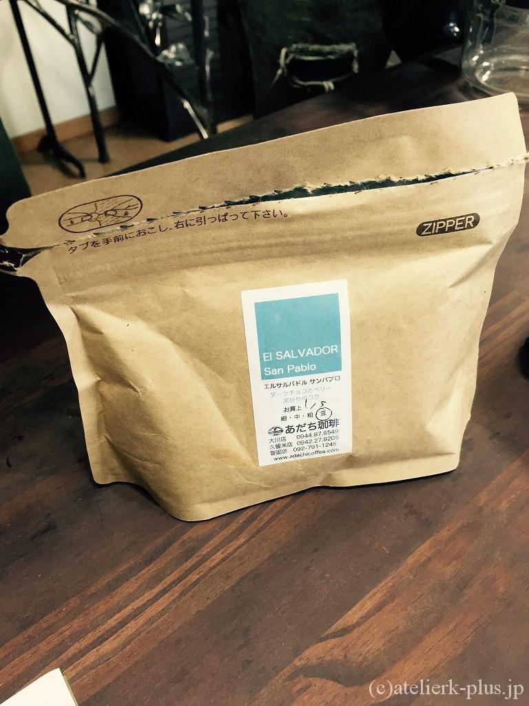 福岡のコーヒー屋さんの豆