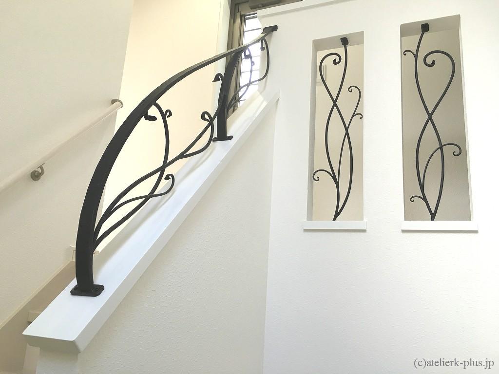 ロートアイアンの階段手摺&開口部装飾