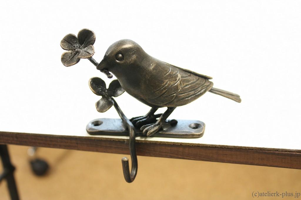 ロートアイアンの親鳥