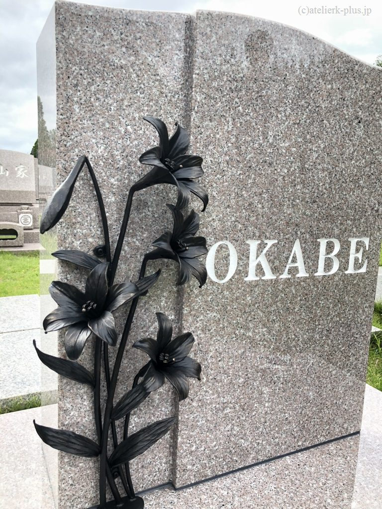 ロートアイアンの墓石オブジェ