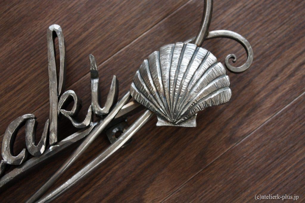 ロートアイアンの貝殻