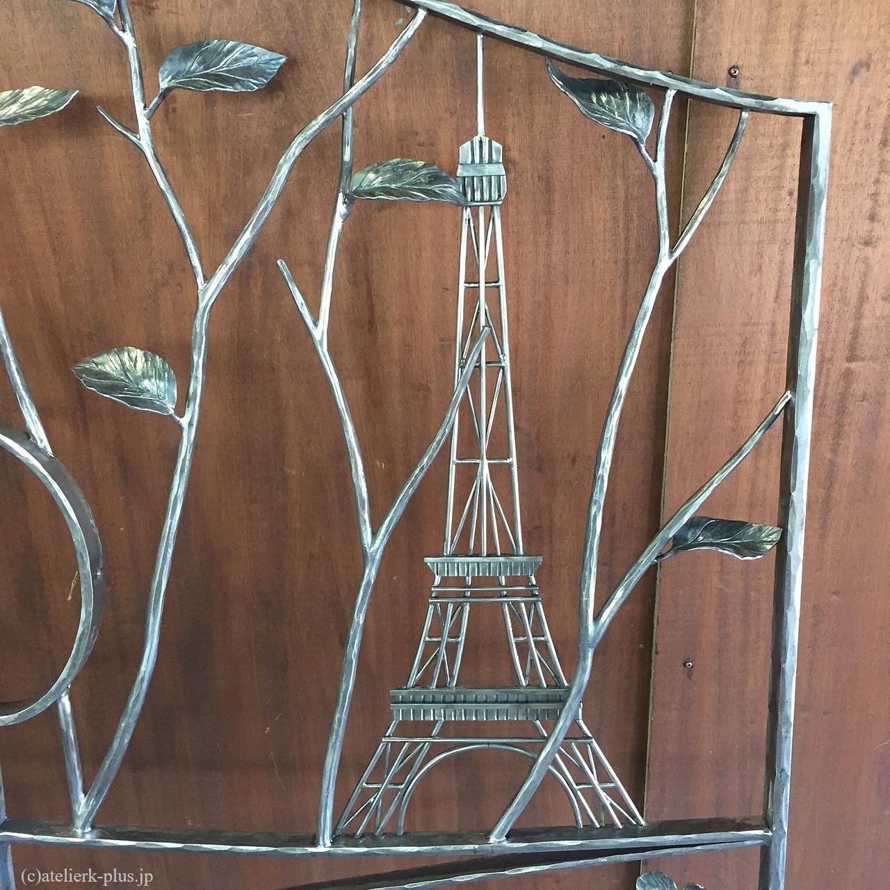 ロートアイアンのエッフェル塔