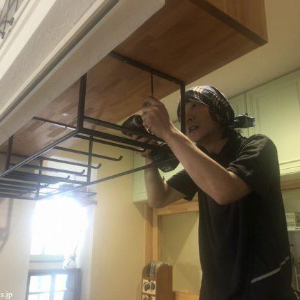 吊り棚取付作業