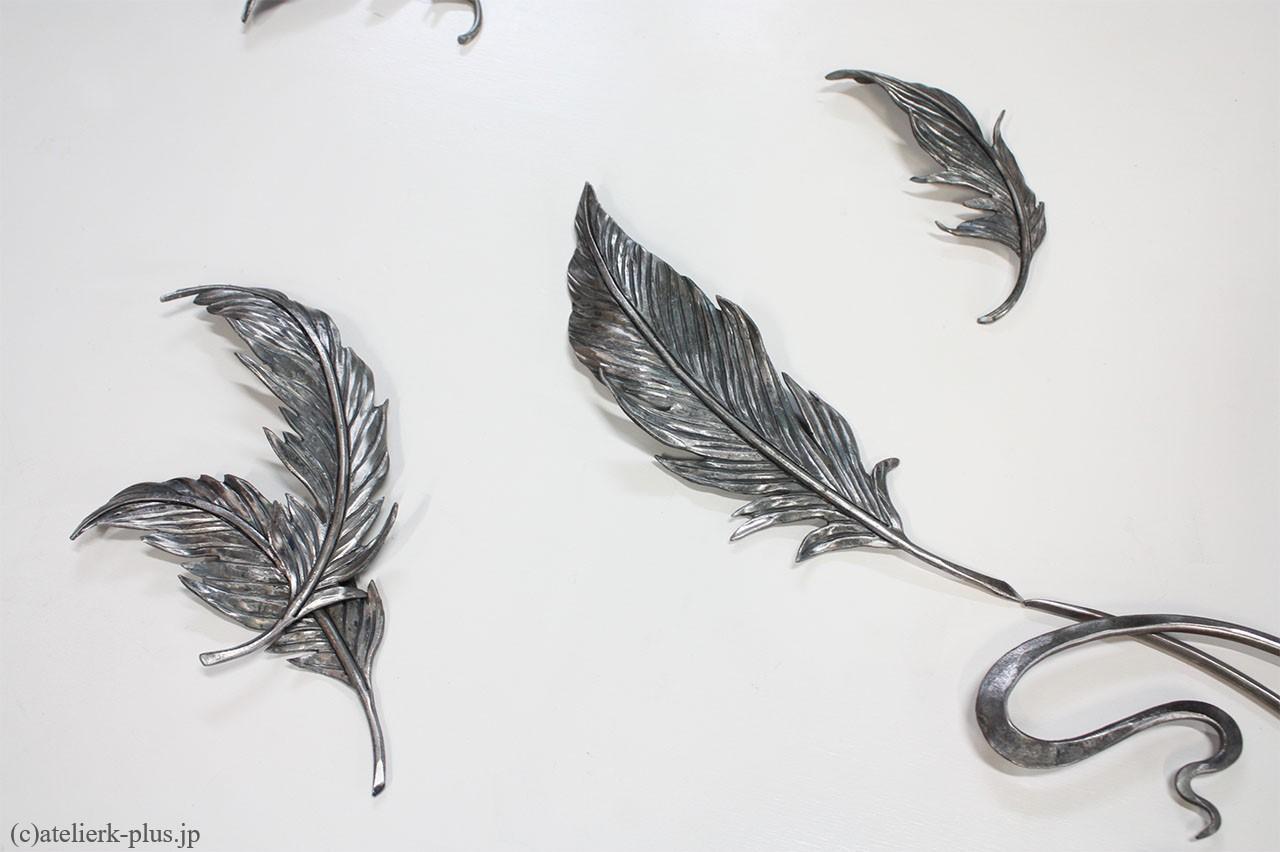 ロートアイアンの羽根
