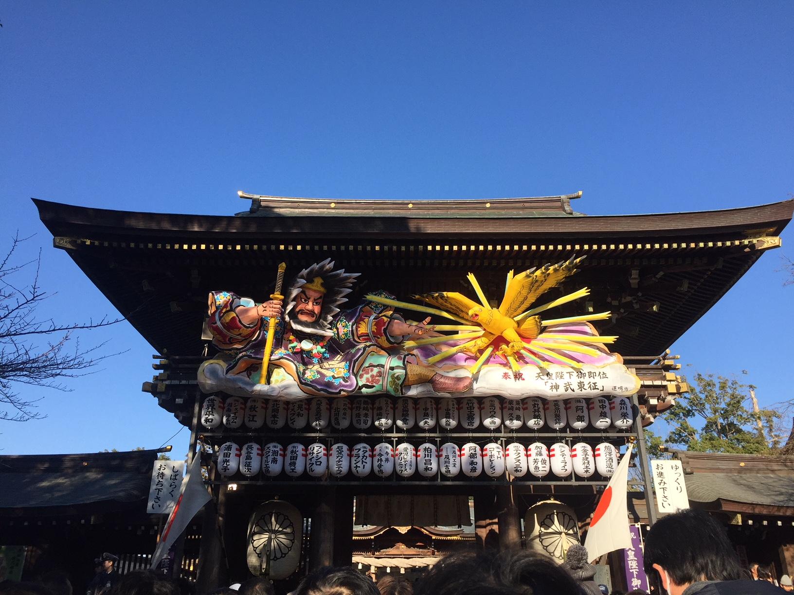 寒川神社のねぶた2020