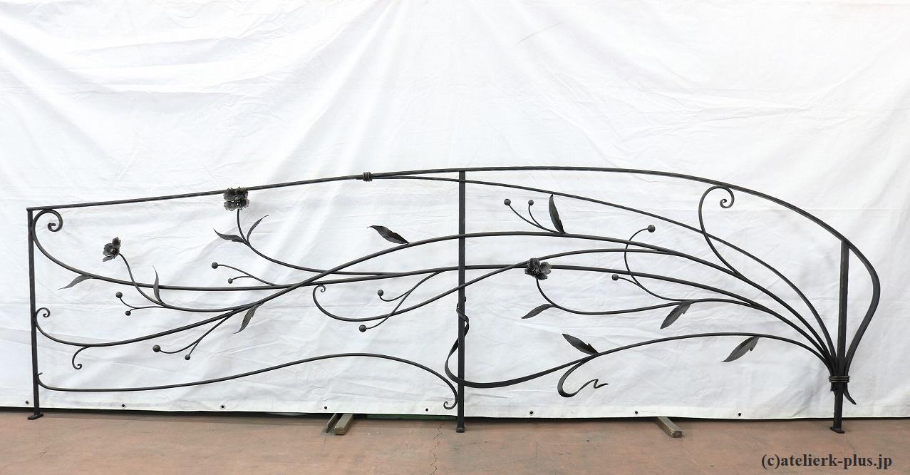 ロートアイアンのフェンス